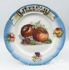 "Декоративная тарелка ""Хлеб-соль"""